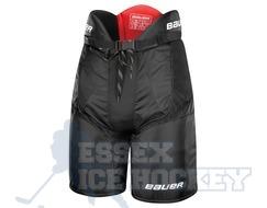 Bauer Vapor X700 Senior Hockey Pants