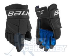 Bauer X Youth Ice Hockey Gloves