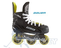 Bauer RS inline skates - Youth