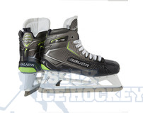 Bauer Elite Junior Goalie Skates
